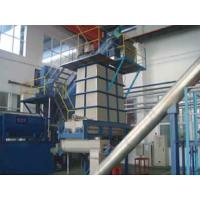 China ZMC Wood Chips Washing and Dewatering Machine on sale