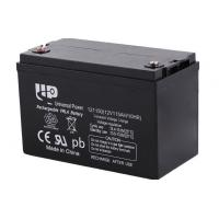 Buy cheap Valve Regulated 12v Solar Lead Acid Battery for Emergency lamp , wind generator from wholesalers