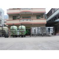 China Salt / Brackish Water Treatment Plant , RO Water Purifier With 5000 Liters Water Tank on sale