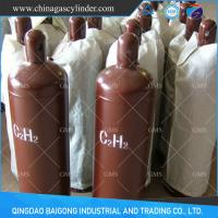 China cheap price good quality 40L acetylene gas cylinder for sale