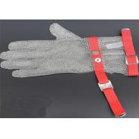 Quality Extended Safty Mesh Stainless Steel Gloves For Butcher Working , XXS-XL Size for sale