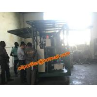 Quality portable transformer oil filtration machine with online moisture PPM sensor and online alarm, bdv value test for sale