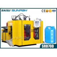 China 1L/2L/3L/4L/5L HDPE Bottle Jerrican Jerrycan Mafufacturing Machine 5 Liter Container Jerry Can Blow Moulding Machine on sale
