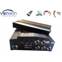 China 4 Cameras HDD 4G  Bus Car Video Surveillance DVR Video Recorder and GPS Tracking on sale
