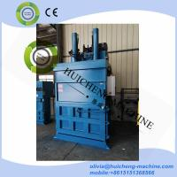 Hydraulic driven recycling vertical baler equipment /vertical waste paper plastic film/ vertical cardboard baler Manufactures