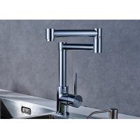 ROVATE Brass Kitchen Basin Faucet Chrome Surface Treatment High Durability Manufactures