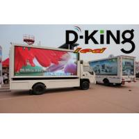 110°View Angle P10 Vehicle Truck Mounted LED Display Full Color 160 * 160mm Manufactures