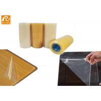 No Residue Protective Laminate Film 50 Micron Thickness Clear / Blue Color Manufactures