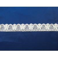 China 100%cotton lace trimming with different flower pattern   (Item No. HF-C1169# ) on sale