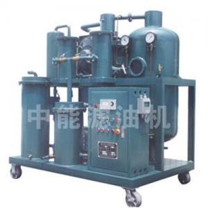 China Zhongneng Vacuum Lubricating Oil Automation Purifier on sale