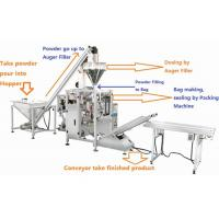 100g 200g 500g Starch Packing Machine With Schneider PLC Computer Control System Manufactures