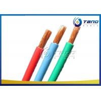 Electrical Solid PVC Insulated Cable Pvc Power Cable 300 / 500V Voltage Manufactures
