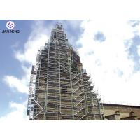 China Safe And Reliable Construction Stair Tower , Vertical Building Scaffold Tower on sale