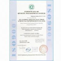Radio Antennae with ISO9001:2000 and ISO14001:2004 Certificates Manufactures