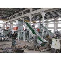 Plastic Waste  Pelletizing Machine Manufactures