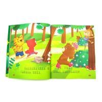 Children S Book Covers For Sale : Hard soft cover c wire binding saddle stitching kids