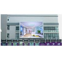 P8 HD Light AdvertisingOutdoor Full Color LED Display Double Sided 7000cd / m² Manufactures