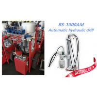 2014 new practical BS-1000AM wall hole drill BSGH hydraulic concrete core drill Manufactures