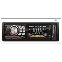 One Din Car MP3/USB/SD Player with Fixed Panel