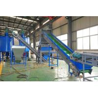 Buy cheap PP PET PS HDPE Waste Plastic Recycling Pelletizing Machine Stainless Steel 304 from wholesalers