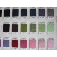 Top Dyed Melange Yarn Manufactures