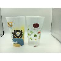 China In Mould Label Printing Promotional Plastic Cup Dia 30* Height 220 mm on sale