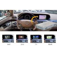 Car Audio System Mercedes Benz  Navigation System with Touch Navi / Reversing Assist Manufactures