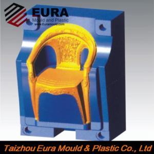 EURA Zhejiang Taizhou high quality plastic chair injection mould maker Manufactures