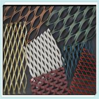 copper expanded metal/expanded metal lath stainless steel/heavy duty expanded metal/expanded metal steps/steel wire mesh Manufactures