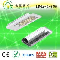 High Efficient 80W Solar Powered LED Street Lights IP66 With 4000-4500K CCT , 5 Years Warranty Manufactures