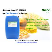 Liquid Form Saccharification Glucoamylase GD 300,000 U/ml Lower Processing Cost For Ethanol Manufactures