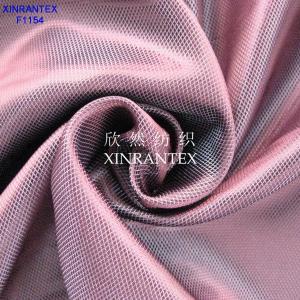 China F1154 100% polyester cationic yarn taffeta dobby jacquard for garment lining two tones on sale