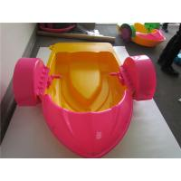Buy cheap Colorful Durable Toddler Little Paddle Boats Easy For Kids & Adult In Red from wholesalers