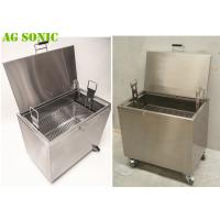 Buy cheap Heated Soak Tank to Clean Carbon from Baking Pans Pizza Pans with Chemical from wholesalers