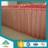 Liquid Ethylene C2H4 gas 3N,Gas No.74-86-2 for sale