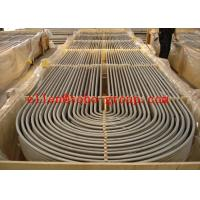 ASME B163 B677 Stainless Steel U Bends , Stainless Exhaust Tubing Manufactures