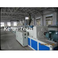 Quality CE Standard 50 - 250mm HDPE Pipe Extrusion Machine / Ppr Pipe Making Machine for sale