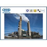 130T/H Circulating Fluidized Bed Coal Fired Power Plant Boiler With Natural Circulation Manufactures