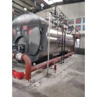 China 1.25Mpa Working Pressure Oil Fired System Boiler Energy Efficient Oil Boiler on sale