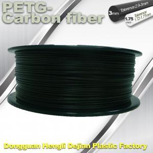 3D Printer Filament 1.75mm PETG - Carbon Fiber Black Filament High Strength Filament Manufactures