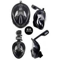 New Silicone Full face snorkel mask for swimming Manufactures