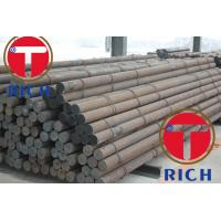 ISO Standard 38CrMoAlA Hot Rolled Steel Bar / NS3203 Alloy Steel Round Bar Manufactures