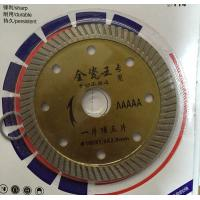 4inch105mm Turbo Segment Diamond Flush Cut Saw Blade with Reinforce Protecting Teeth Manufactures