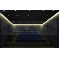 Flat Silver Metal Screen 4d Theater System With Vibration Chair Manufactures