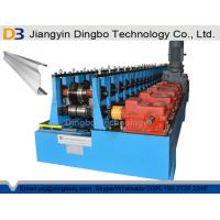 Customized M Profile Sigma Shape Metal Roll Forming Machine With Gearbox Transmission Manufactures