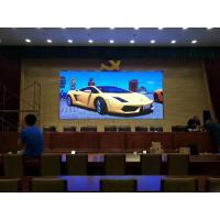 China Smd2121 Indoor Full Color Led Display 1920hz 3mm Pixel Pitch 20w For Rental on sale