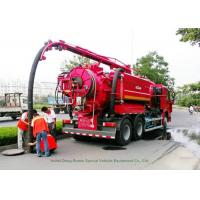 Industrial 16 Cbm Combination Jetting Vacuum Truck / Sewer Cleaning Vehicles Manufactures