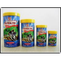 China Tropical fish pellets on sale
