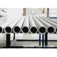 China 2205 Duplex Stainless Steel Tubing Corrosion Resistance Thickness 0.4-6.0mm on sale