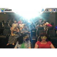 Thrilling Movie 5D Cinema System Manufactures
